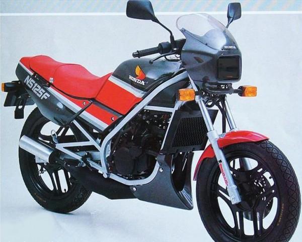 Powerbronze Scheinwerferabdeckungen HONDA VFR 750