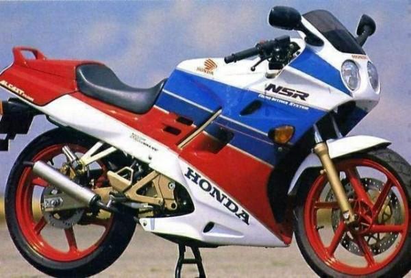 Powerbronze Verkleidungsscheibe Standard Form HONDA NSR 125 R