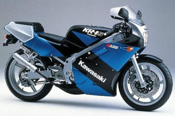 Powerbronze Verkleidungsscheibe Standard Form KAWASAKI KR-1S